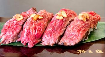 肉寿司.png