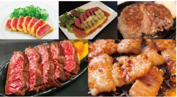 肉料理の集合.png