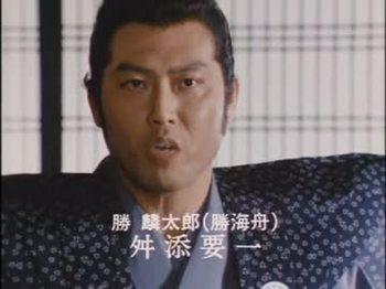 舛添勝海舟.jpg